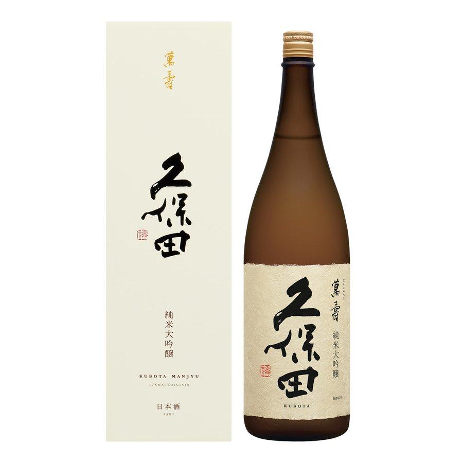 久保田 萬寿 純米大吟醸 化粧箱入 1800ml