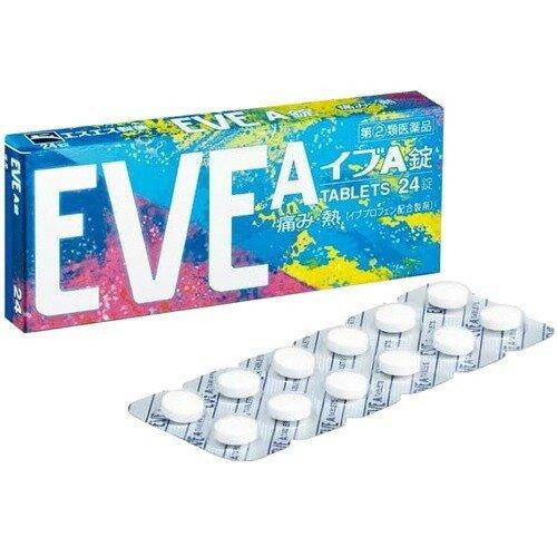 エスエス製薬 イブA錠 24錠 ブルー